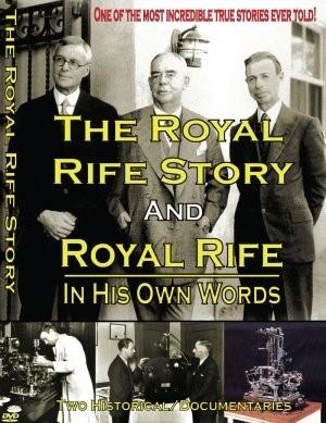 """""""Историята на Роял Райф""""-филм за причинителя на рака"""