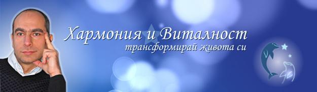 Трансформирай ограниченията с Меридианни подходи (EFT) - 28/04 - София