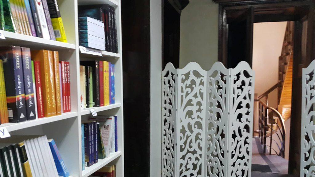 """Условия за Абонамент за Езотерична Библиотека """"Виделина"""""""