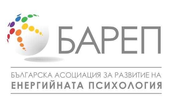 Сертификационни семинари по ТЕХНИКИТЕ за ЕМОЦИОНАЛНА СВОБОДА (ТЕС) и ПРЕНАРЕЖДАНЕ на МАТРИЦАТА с ТЕС - 4-10 септември 2021 - София